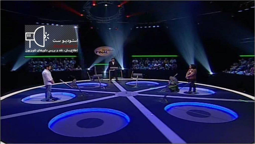 مسابقه تلویزیونی