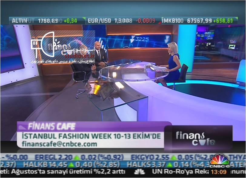 برنامه ی تلویزیونی cnbc