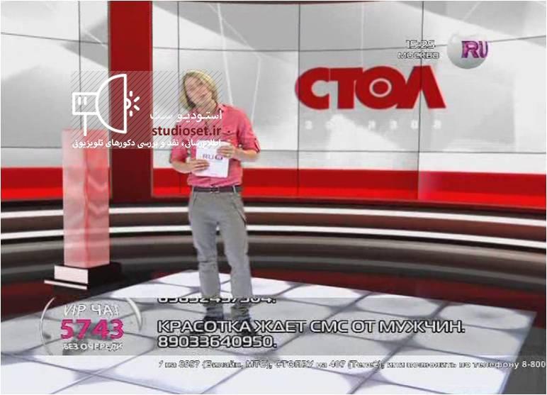 برنامه ی خبری ctoa